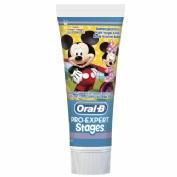 Oral-b kids pasta dental (frozen 75 ml)