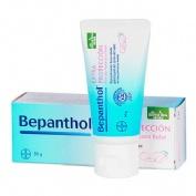 BEPANTHOL EXTRA PROTECCION - POMADA PROTECTORA BEBE (30 G)